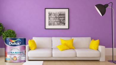 Краска Dulux Ultra Resist для гостиной и офиса