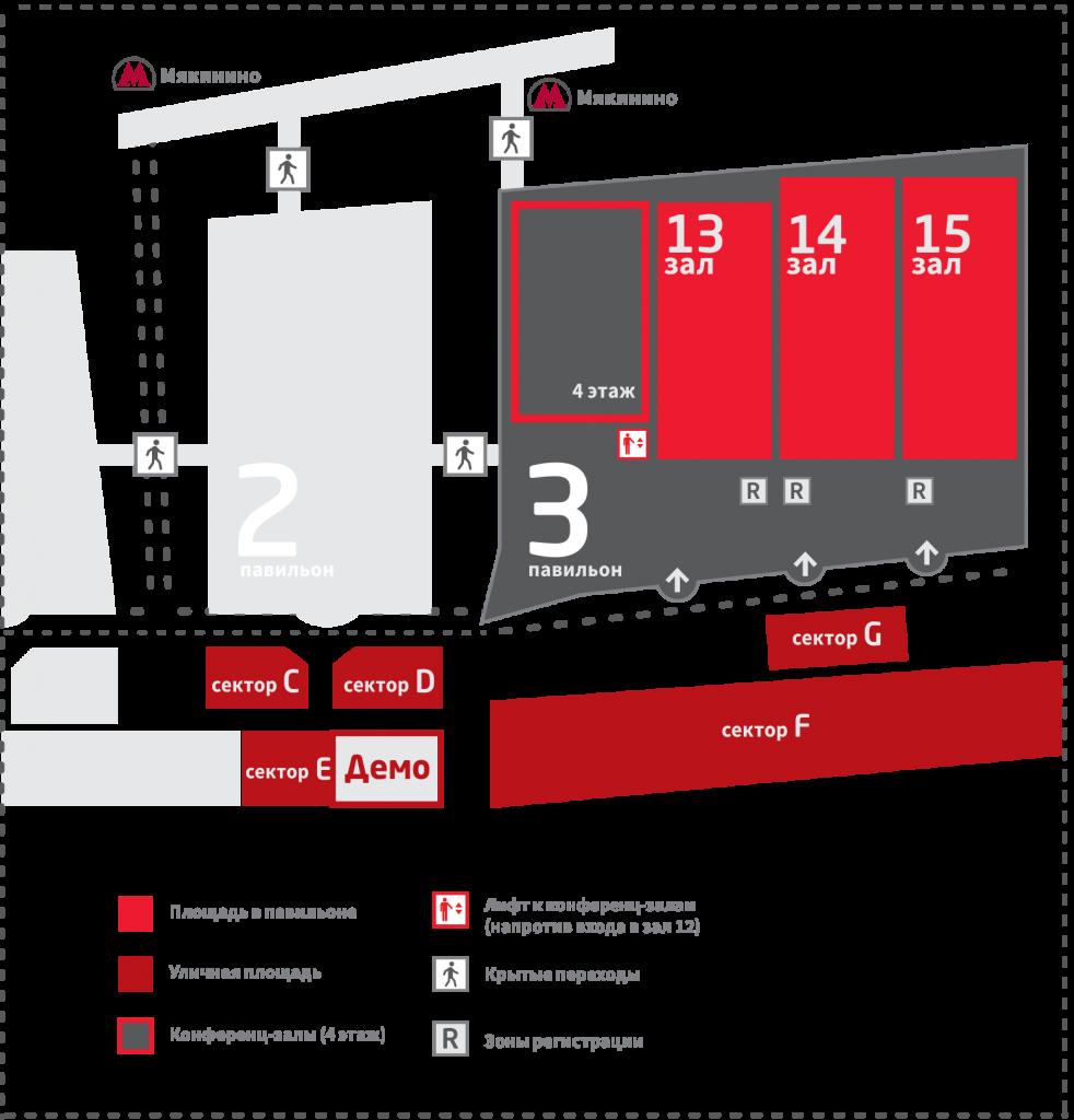 Схема выставки bauma CTT RUSSIA