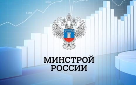 Minstroy Russia