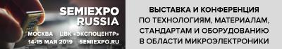 SEMIEXPO Russia 2019