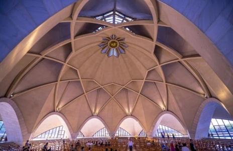Храм Бахаи внутри