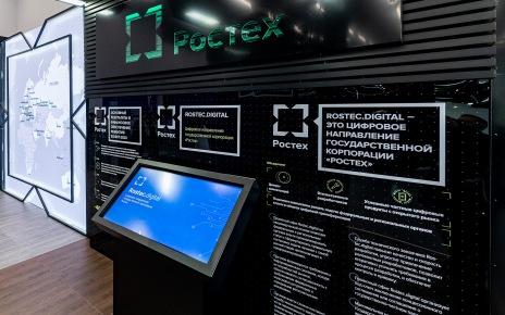 Цифровая трансформация в строительстве