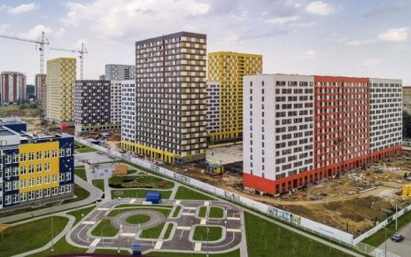 Ипотека 2021