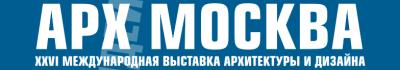 Выставка АРХ Москва