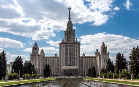ИНТЦ МГУ «Воробьёвы горы»
