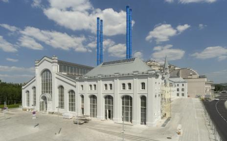 Дом культуры «ГЭС-2»